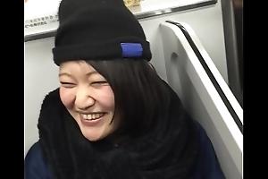 hose japanese train 1