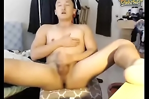 handsome erotic asian whimper over