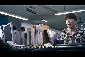 dramatize expunge scent 2012 Woodland Si Yeon (Eng sub)