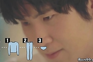 19 No Imagining  Kim Cheong-soon